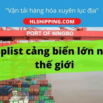 toplist cảng biển lớn nhất thế giới